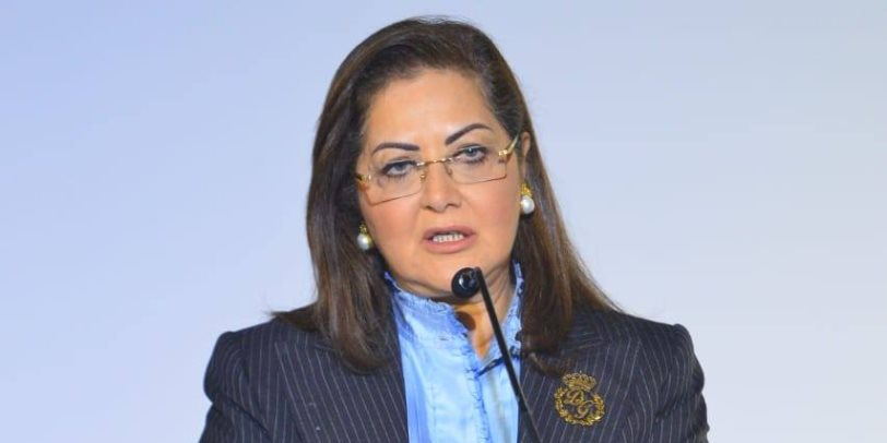 Minister of Planning Hala el-Saeed during her speech at Egypt Economic Summit