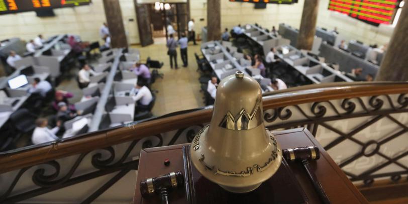Egyptian Stock Exchange EGX
