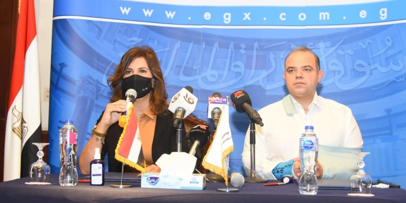 Mohamed Farid Egyptian Exchange EGX and Nabila Makram, Minister of Immigration & Egyptian Expatriates Affairs