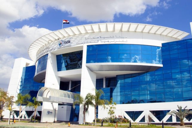 ITIDA (gypt's Information Technology Industry Development Agency) Headquarters