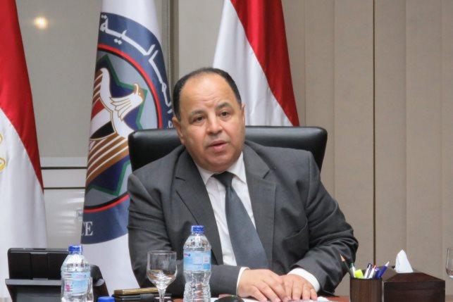 Minister of Finance, Mohamed Maait