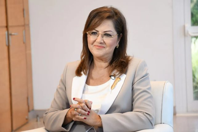 Planning and Economic Development Minister Hala El-Said