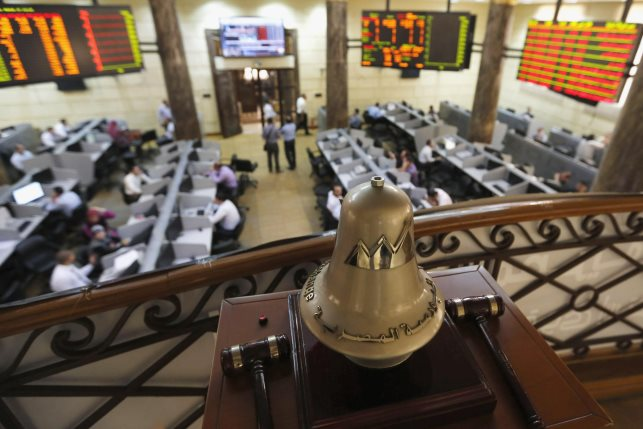 Egyptian Stock Exchange EGX