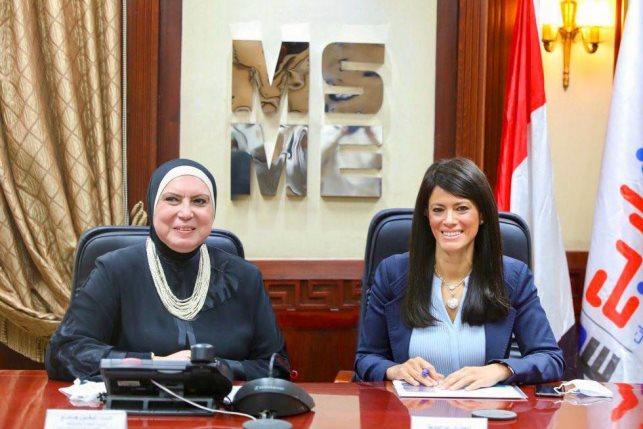 Rania Al Mashat with Minister of Trade Nevine Gamea
