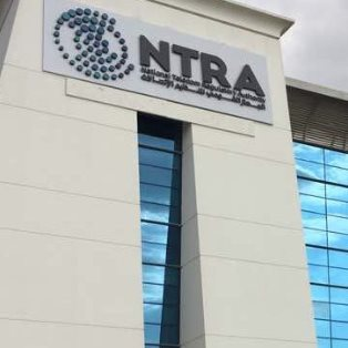 National Telecom Regulatory Authority (NTRA)