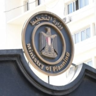 Ministry of Planning and Economic Development