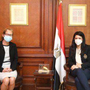 Rania Al Mashat with World Bank's Marina Wes
